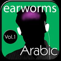 Arabic Vol.1 MP3 Download