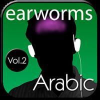 Arabic Vol.2 MP3 Download