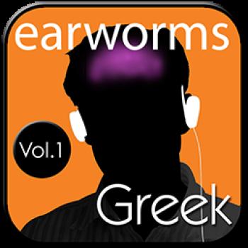 Greek Vol.1 MP3 Download