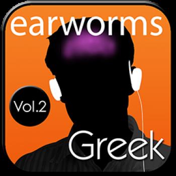 Greek Vol.2 MP3 Download