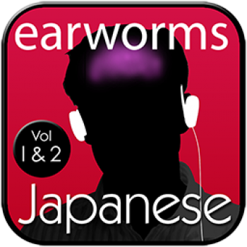Japanese Vol.1&2 MP3 Download Bundle