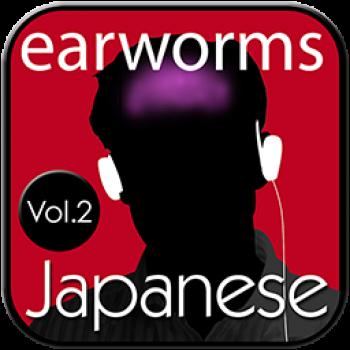Japanese Vol.2 MP3 Download