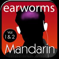 Mandarin Vol.1&2 MP3 Download Bundle