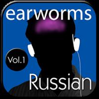 Russian Vol.1 MP3 Download