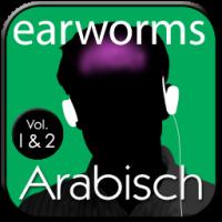 Arabisch Vol.1 (Basics) & 2 Doppelpack als MP3 Download