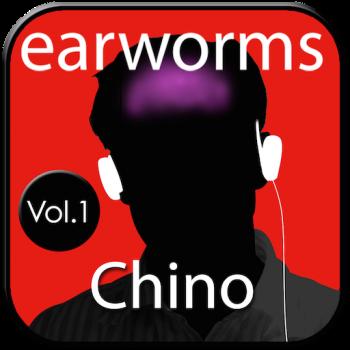 Chino Rápido Vol.1 Descargar MP3