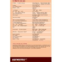 Greek Vol.1&2 MP3 Download Bundle