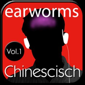 Chinesisch Vol.1 (Basics) als MP3 Download