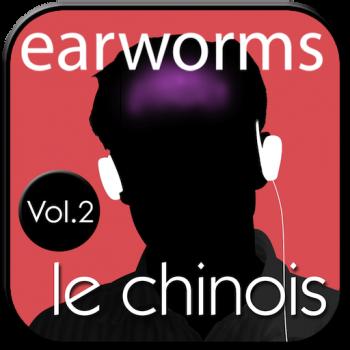 Le chinois Vol.2 téléchargement MP3
