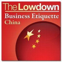 Business Etiquette - China MP3 Download