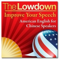 Improve your Speech - American English for Chinese Speakers MP3
