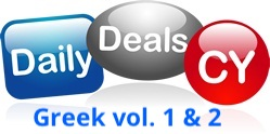 Daily Deals Cyprus Greek Bundle